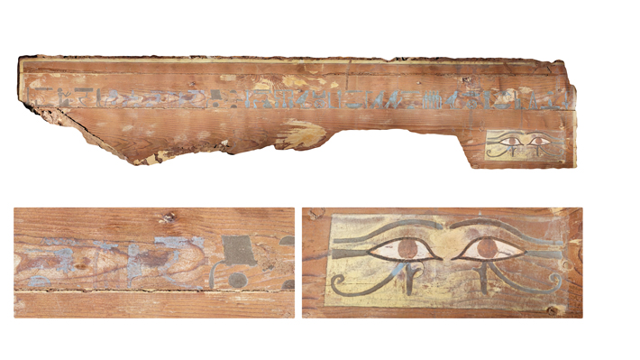 Trenches Egypt Aswan Coffin