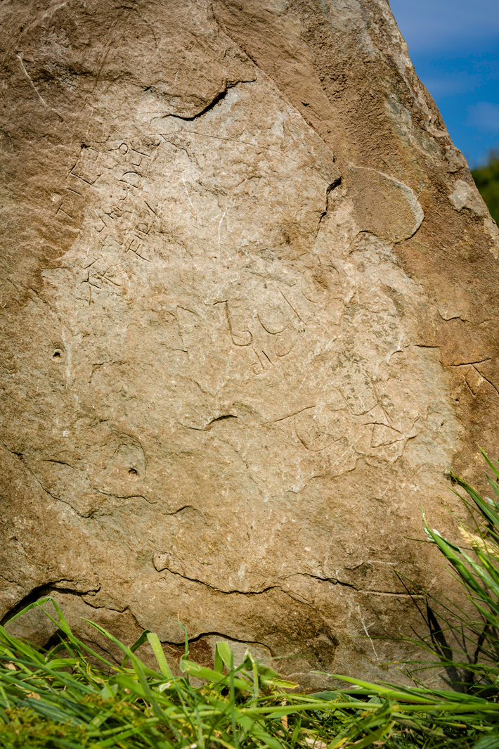 Tintalgel Stone Inscription