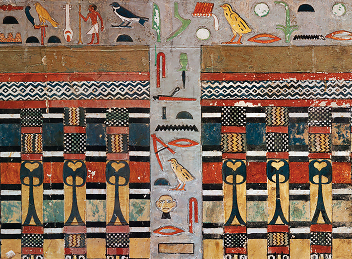 Top Ten Egypt Khuwy Tomb Painting Detail