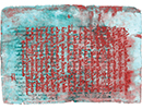 Syriac Multispectral Palimpsest