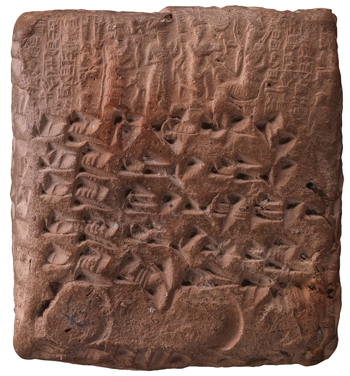 Trenches Turkey Kanesh Cuneiform Tablet