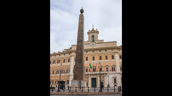 Montecitorio Obelisk, Rome: The pharaoh Psamtik II put this obelisk up in Heliopolis around 595 B.C. It was moved to Rome by the emperor Augustus after he conquered Egypt in 31 B.C. It was once thought to have been part of a giant sundial, but this theory is now in question.