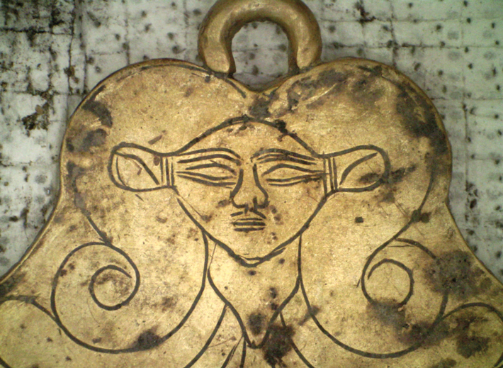 Digs Greece Hathor Pendant