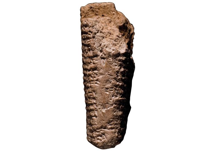 Digs Iraq Cuneiform 2