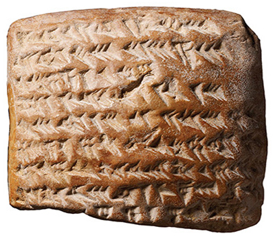 Cuneiform babylon jupiter tablet