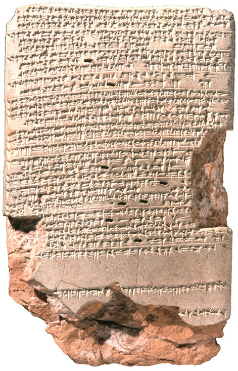 Cuneiform iraq epilpesy tablet