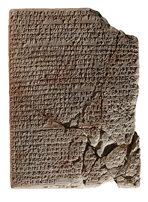Cuneiform iraq recipe tablet