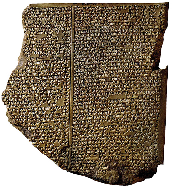 Cuneiform nineveh flood tablet