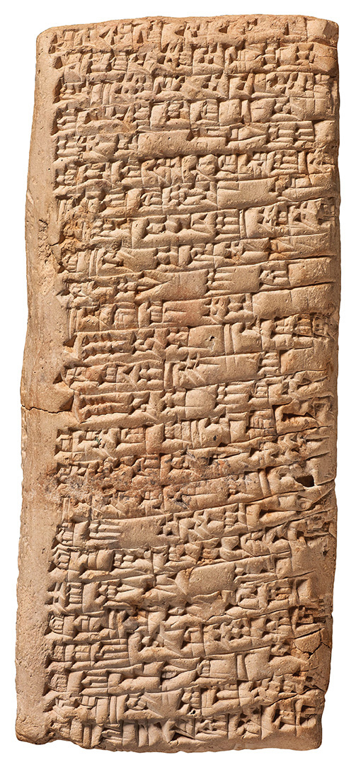 Cuneiform ur complaint tablet