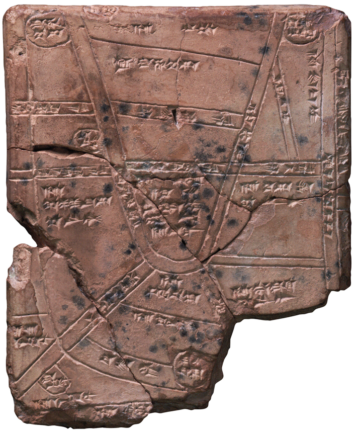 Maps Iraq Nippur Map Tablet