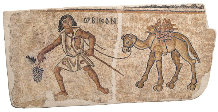 Alcohol Israel Byzantine Mosaic