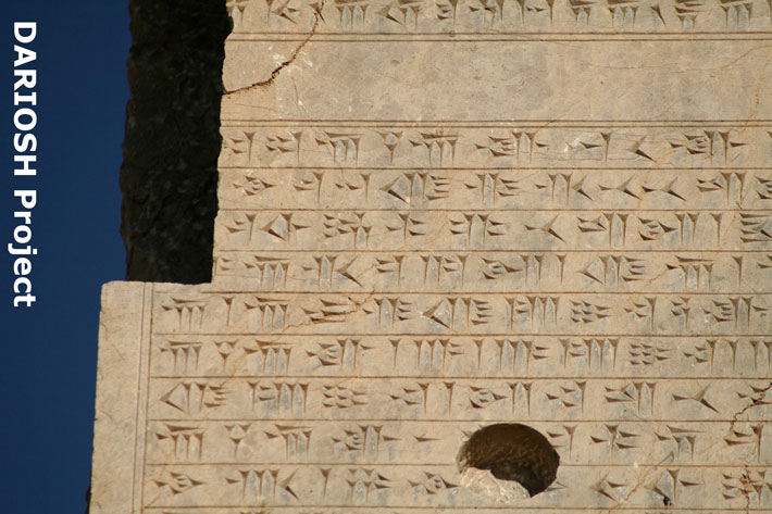 Royal Inscription Discovered in Iran