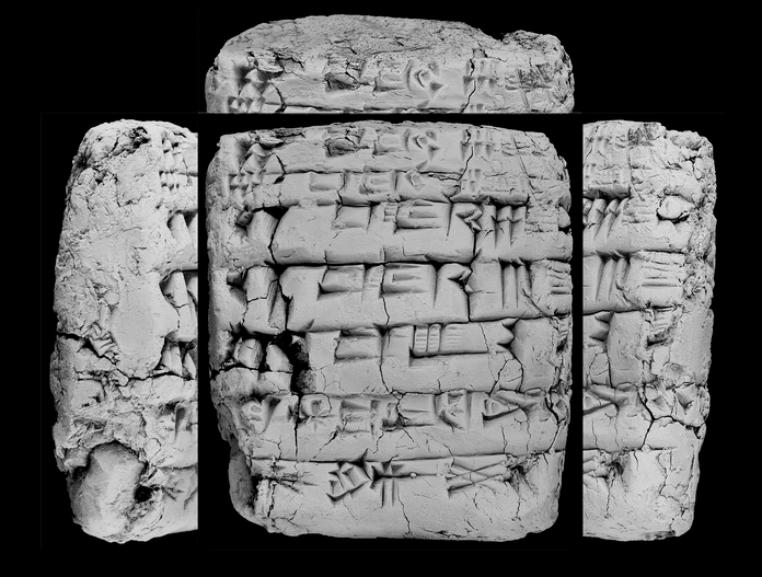 Cornell Cuneiform Tablets