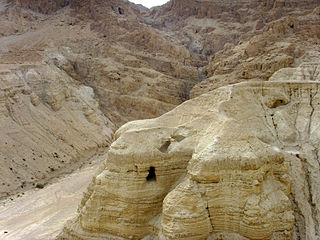 Nine Manuscripts Discovered in Qumran Artifacts