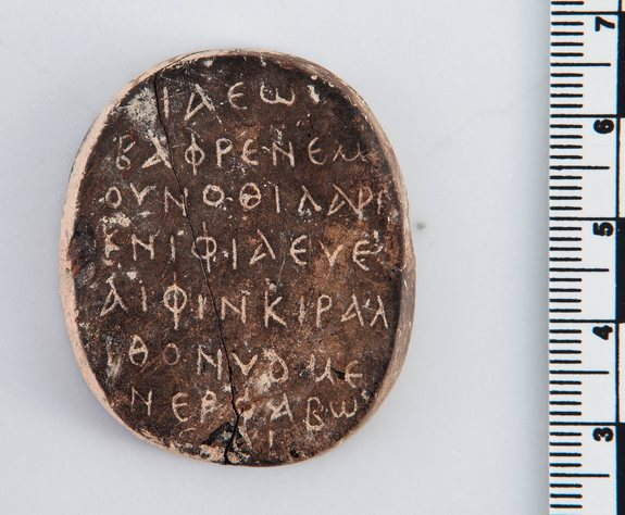 Amulet-Cyprus-Inscription