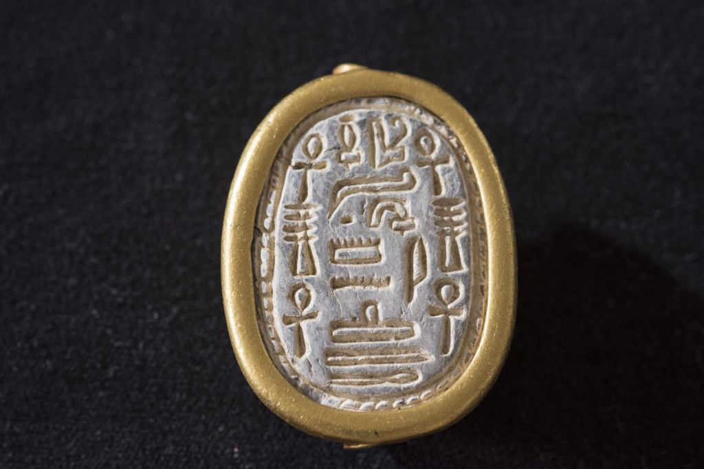 Israel scarab seal