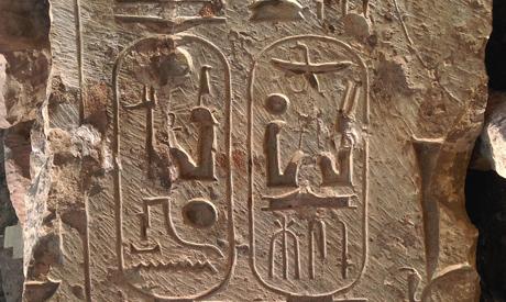 Egypt Heliopolis temple