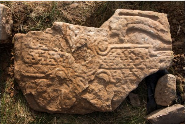 Orkney Pictish cross