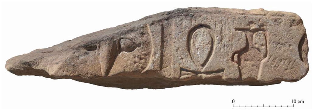 Egypt Thutmose I Temple Fragment Name