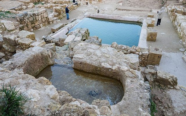 Range Of Artifacts Found In Jerusalem Hills Archaeology