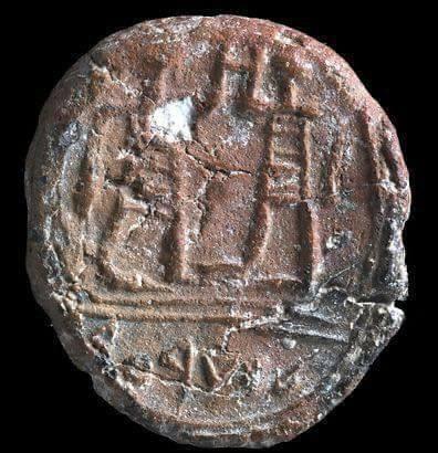 Jerusalem governor seal