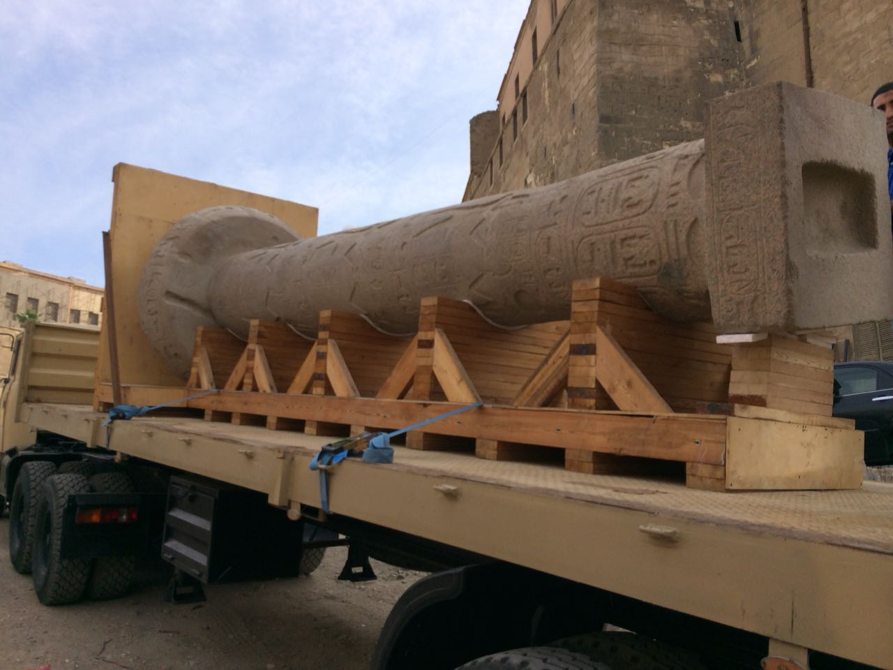 Egypt column moved