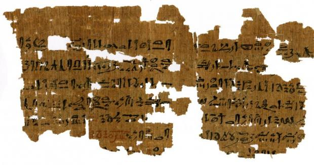 Egypt medical papyrus