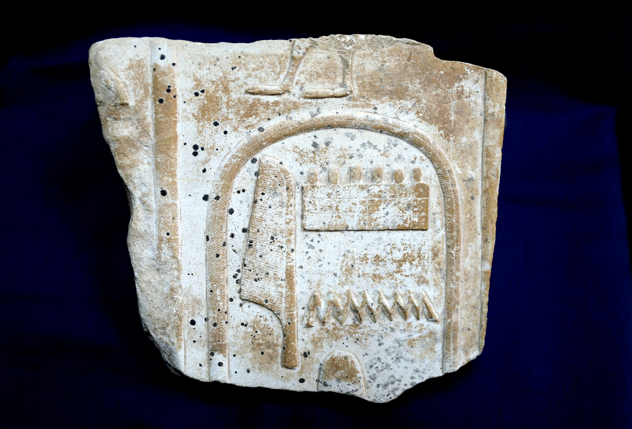 Egypt repatriated artifact