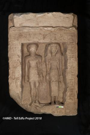 Damaged Carving Recovered from Shrine at Tell Edfu