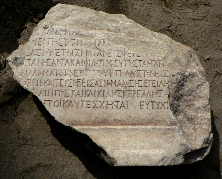 Bulgaria Philippopolis Inscription