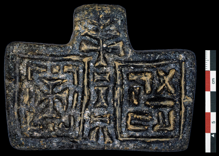 Early Christian Basilica Discovered in Ethiopia - Archaeology Magazine