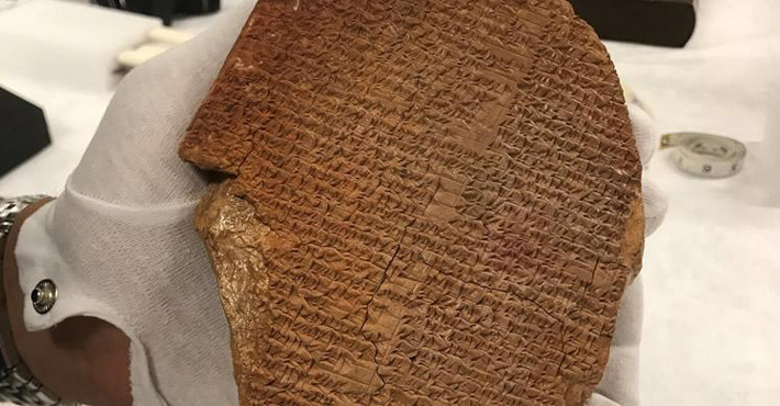 Gilgamesh Cuneiform Tablet