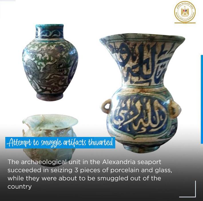 Egypt Alexandria Antiquities
