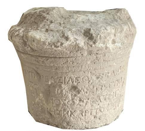 Ancient Greek Inscription Unearthed in Iraq Iraq-Hellenistic-Inscription