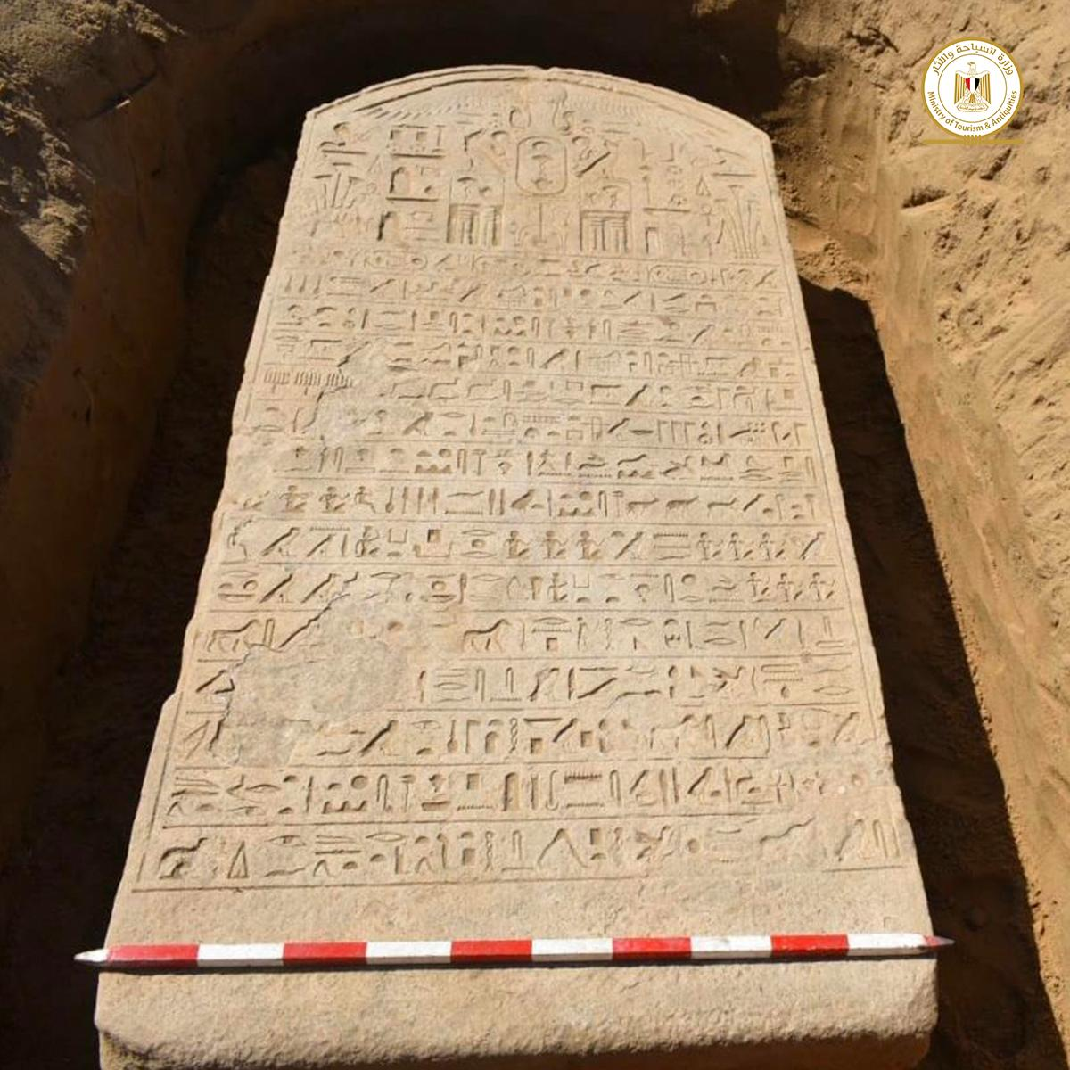 26th-Dynasty Stela Unearthed in Egypt - Archaeology Magazine