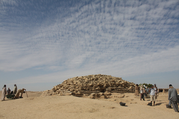 Step Pyramid Uncovered in Southern Egypt