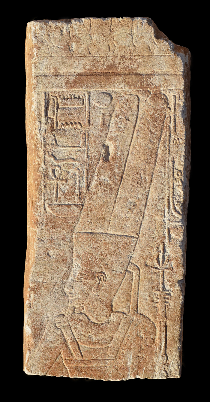 egyptian-carving-amun
