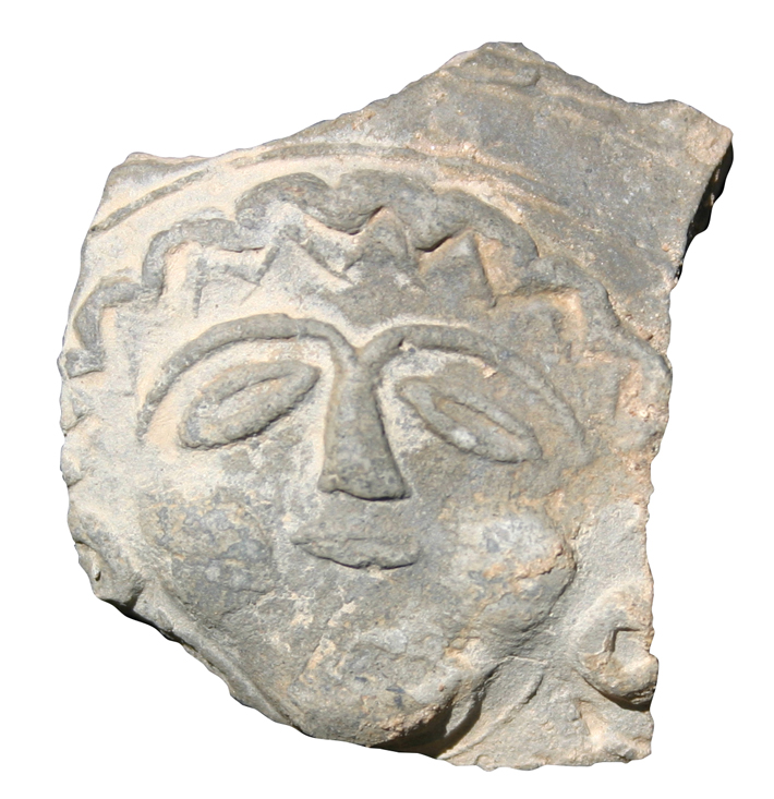 Afghanistan Ceramic Face